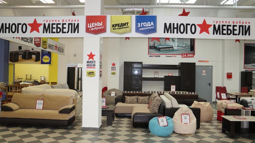 Много мебели каталог диваны цены Москва