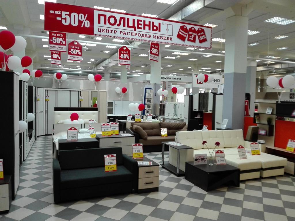 Дешевая Мебель Нижний Новгород